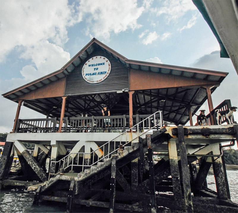 Pulau Ubin Heritage